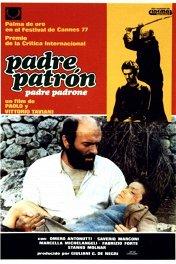 Отец-хозяин / Padre padrone