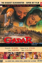 Беглецы / Gadar: Ek Prem Katha