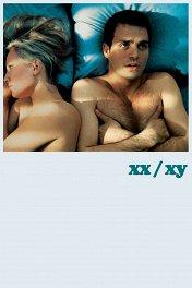 Любовный треугольник / XX/XY