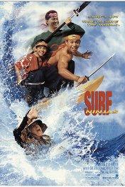 Ниндзя-серферы / Surf Ninjas