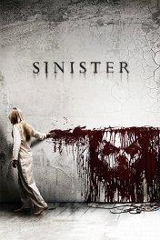 Синистер / Sinister