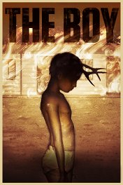 Мальчик / The Boy