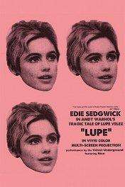 Лупе / Lupe