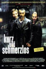 Быстро и без боли / Kurz und Schmerzlos