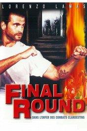 Последний раунд / Final Round