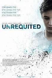 Безответная любовь / Unrequited
