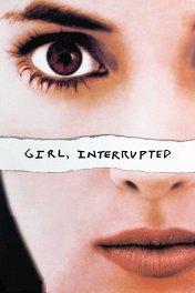Прерванная жизнь / Girl, Interrupted