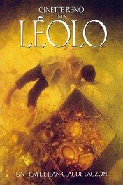 Леоло / Léolo