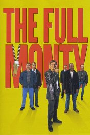 Мужской стриптиз / The Full Monty