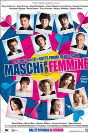 Мужчины против женщин / Maschi contro femmine