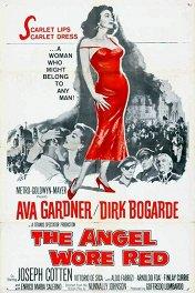 Ангел был в красном / The Angel Wore Red