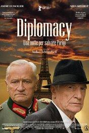 Дипломатия / Diplomatie