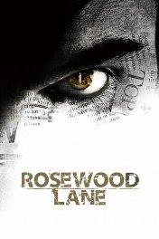 Бульвар страха / Rosewood Lane