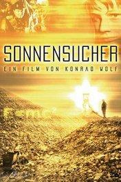 Искатель солнца / Sonnensucher