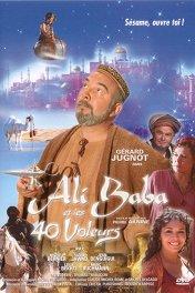 Али-Баба / Ali Baba et les 40 voleurs
