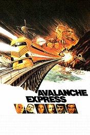 Экспресс «Лавина» / Avalanche Express