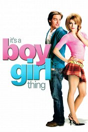 Мальчик в девочке / It's a Boy Girl Thing