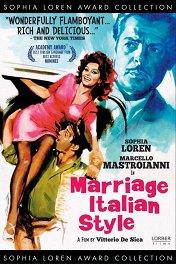 Брак по-итальянски / Matrimonio all'italiana