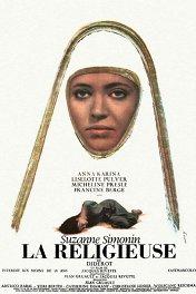 Монахиня / La Religieuse