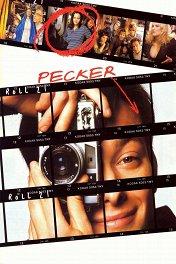 Фотограф / Pecker
