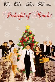 Пригоршня чудес / Pocketful of Miracles