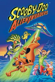 Скуби-Ду и нашествие инопланетян / Scooby-Doo and the Alien Invaders