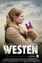 Запад / Lagerfeuer