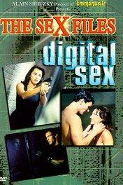 Виртуальный секс / Sex Files: Digital Sex