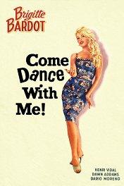 Танцуй со мной / Voulez-vous danser avec moi?