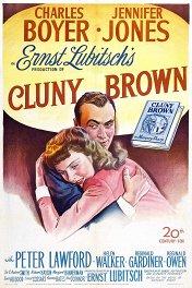 Клуни Браун / Cluny Brown