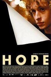 Надежда / Nadzieja