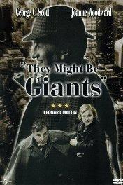 Возможно, они великаны / They Might Be Giants