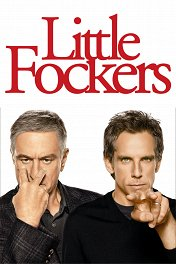 Знакомство с Факерами-2 / Little Fockers