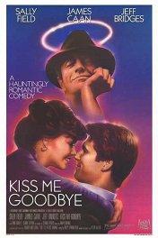 Поцелуй меня на прощанье / Kiss Me Goodbye