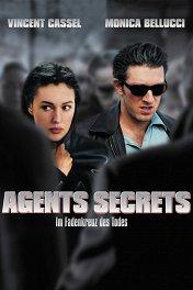 Тайные агенты / Agents secrets