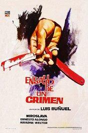 Попытка преступления / Ensayo de un crimen