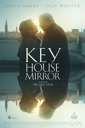 Ключ, дом, зеркало / Nøgle hus spejl