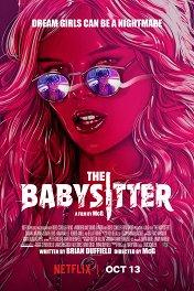 Няня / The Babysitter