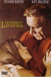 Тристан и Изольда / Lovespell