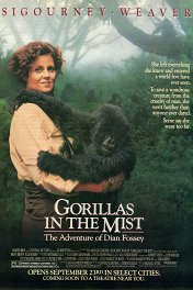 Гориллы в тумане / Gorillas in the Mist: The Story of Dian Fossey