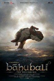 Бахубали: Начало / Bahubali: The Beginning