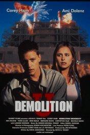 Формула уничтожения / Demolition University
