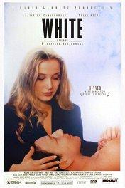 Три цвета: Белый / Trzy kolory: Bialy
