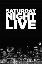 Субботним вечером в прямом эфире / Saturday Night Live