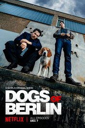 Берлинские легавые / Dogs of Berlin