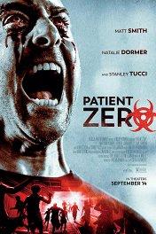Нулевой пациент / Patient Zero