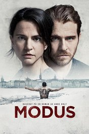Модус / Modus