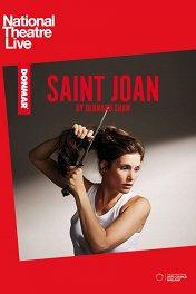 Святая Иоанна / Saint Joan