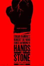 Каменные кулаки / Hands of Stone