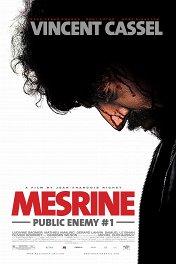 Враг государства №1: Легенда / Mesrine: L'ennemi public №1